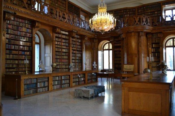 Helikon Kastélymúzeum könyvtára